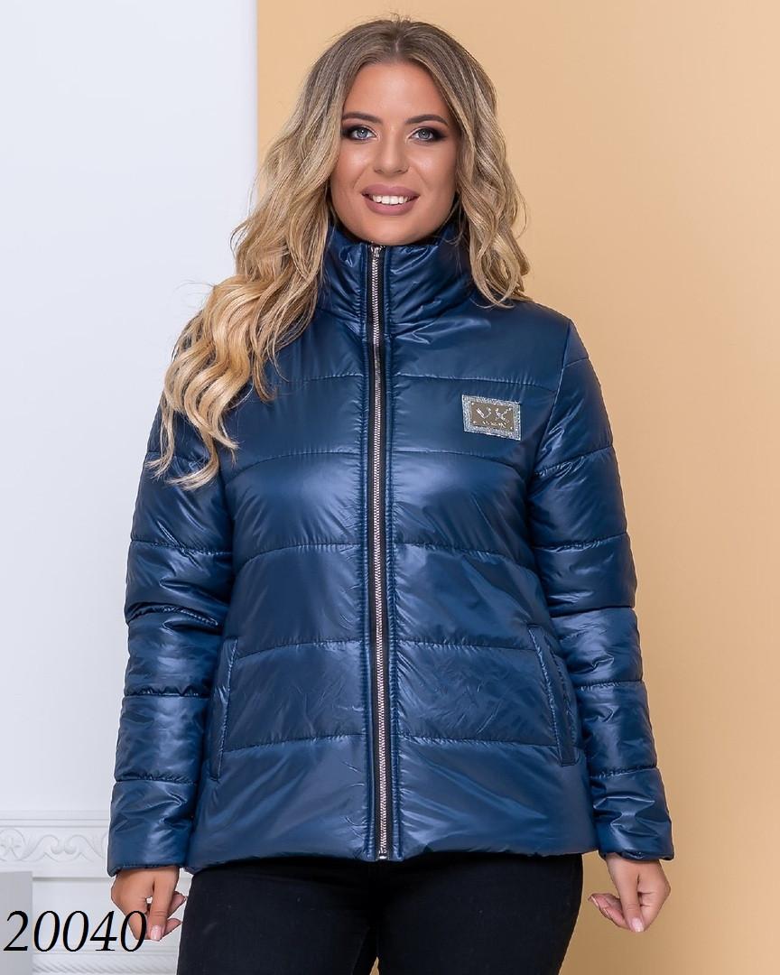 Куртка евро-зима плащевка 50 52 54 56