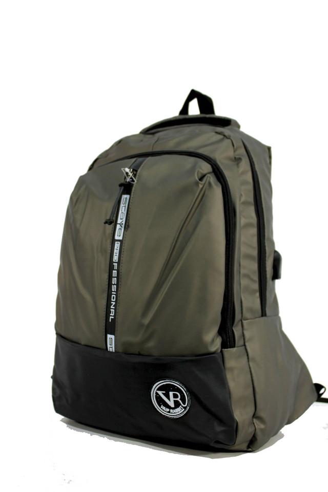 Удобный и практичный рюкзак с отделением для ноутбука VR 8632