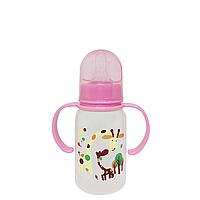 Бутылочка с соской и ручками (150 мл.)(розовая)