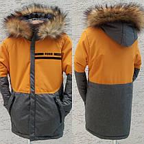 Детские зимние куртки для мальчика Пума - стайл. 128-158 р