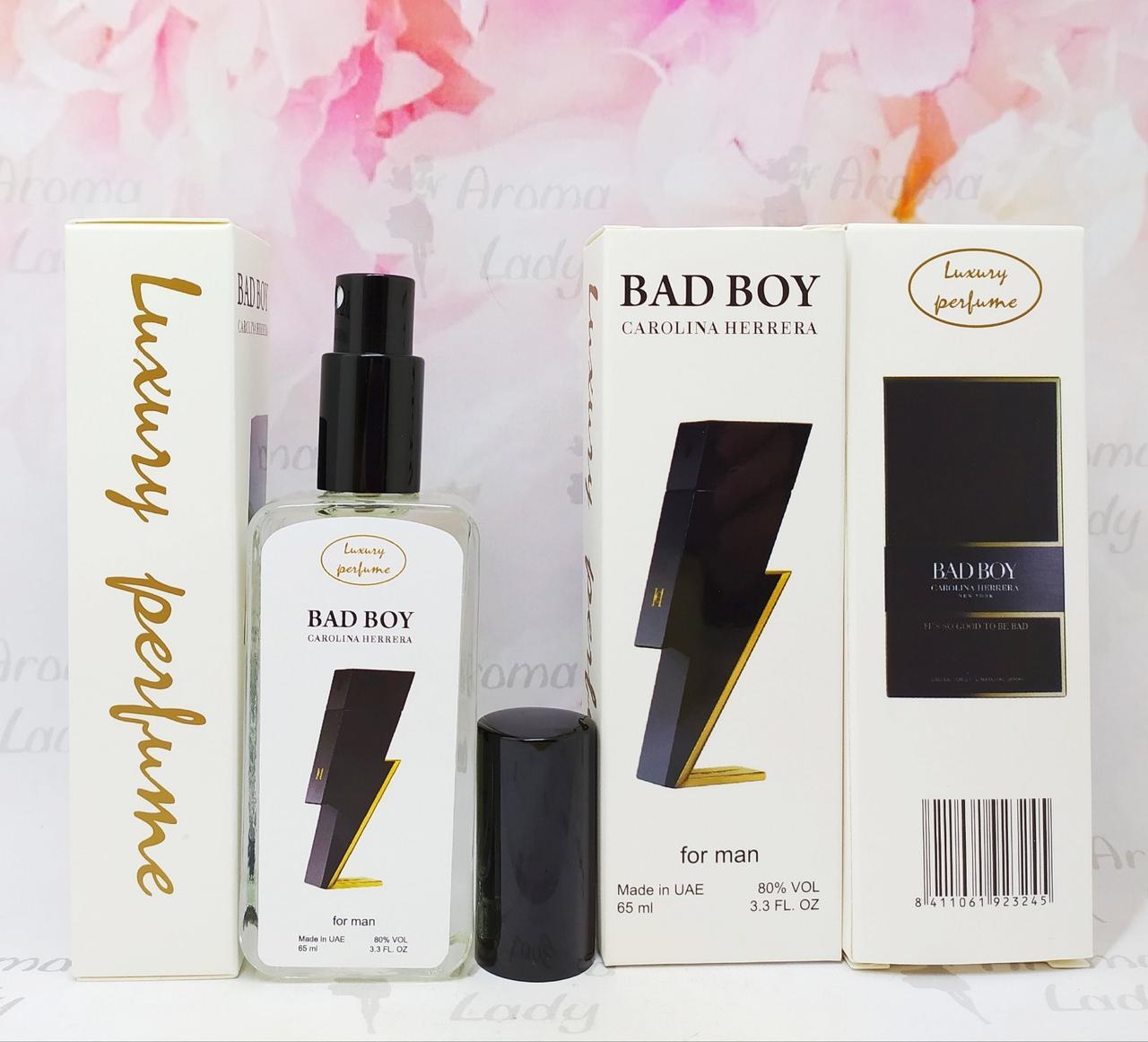 Тестер VIP Luxury Perfume Carolina Herrera Bad Boy 65 мл