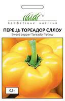 ТМ Професійне насіння Перец Тореадор Эллоу желтый 0,2г