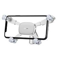 Автодержатель для телефона Baseus Horizontal Screen Gravity White (SUYL-HP02)