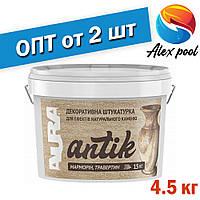 Aura Dekor Antik 4,5 кг - Декоративная штукатурка для эффектов натурального камня