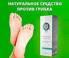 Варанга Средство от грибка стоп и ногтей с быстрым эффектом Средства по уходу за кожей ног, фото 8