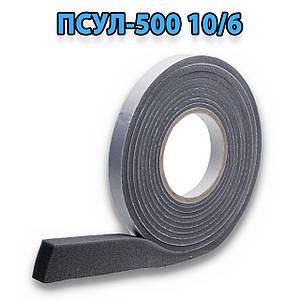 Стрічка ПСУЛ НВ-500 10/6 (6 м)