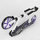 Самокат двухколесный складной Best Scooter, колеса PU - 220 мм, зажим руля, амортизатор 91458, фото 4