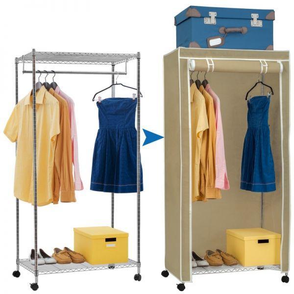 Стойка для одежды с двумя полками и штангой для вешалок в комплекте с чехлом Art moon BUFFALO BEIGE 699898