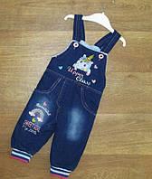 Джинсовый комбинезон для девочки теплый Турция, на меху, детский турецкий трикотаж, детская одежда