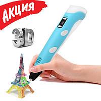 Ручка 3D pen 2 с LCD-дисплеем для рисования и творчества MyRiwell RP100B smart для детей с пластиком PLA 10м