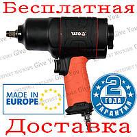 Пневматический гайковерт YATO 850 Нм (YT-09531)