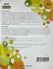 Прорезыватель с гелем 4+, BabyTeam, арт. 4005, 1 шт., фото 5