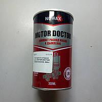 Присадка в моторное масло MOTOR DOCTOR NOWAX NX30105 300ml