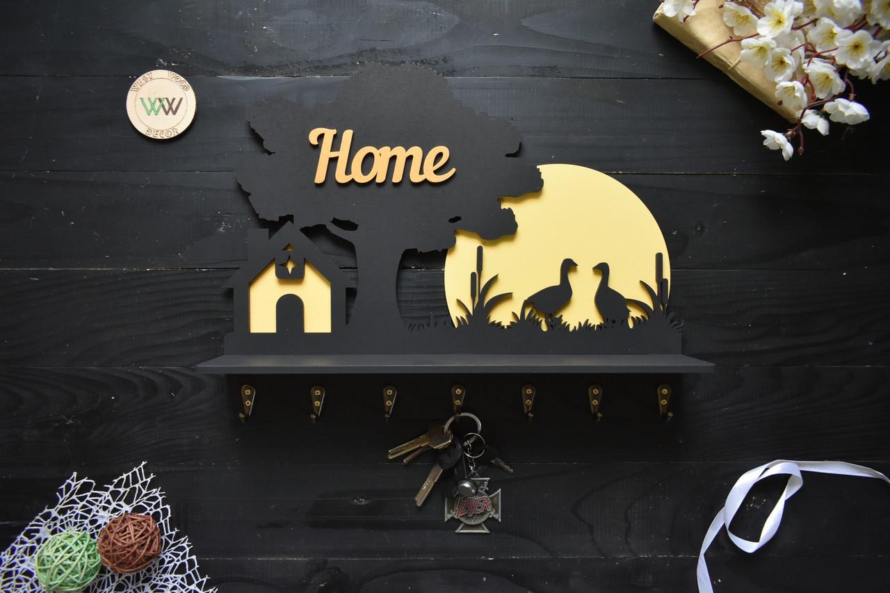 """Настенная ключница-полочка из дерева """"Home"""" с луной, домиком и деревом"""