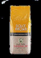 Кофе в зернах Garibaldi Dolce Aroma с оттенком терпкости и сладким ароматом элитной арабик опт от 600 кг