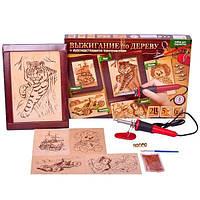 """ВАУ! Детский набор для творчества """"Выжигание по дереву"""". Отличный развивающий и экологичный подарок ребенку!"""