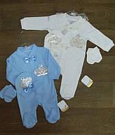 """Нарядный человечек для новорожденных """"Корона"""" Турция, интерлок, ясельный турецкий трикотаж, детская одежда"""