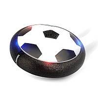 Летающий аеро футбольный воздушный мяч диск для дома с подсветкой ховербол HoverBall GM-11-252920