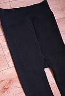 Колготки термо женские на плотном меху София  42-46 р, фото 1