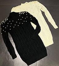 Женское вязаное платье туника с бусинами 42-46 ft-3018, фото 2