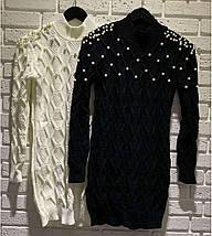 Женское вязаное платье туника с бусинами 42-46 ft-3018, фото 3