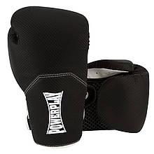 Снарядні рукавички PowerPlay 3012 Чорні M