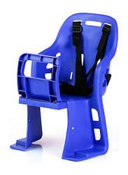 Крісло дитяче Soldier S70 з ручкою Синє