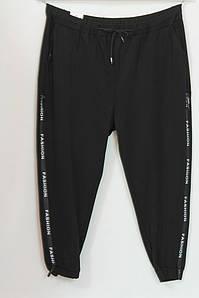 Турецкие батальные брюки в спортивном стиле, размеры 50-66