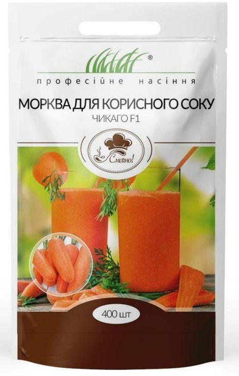 ТМ Професійне насіння Морковь Чикаго F1 400шт