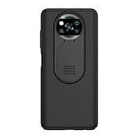 Чехол Nillkin CamShield для Xiaomi Poco X3 NFC Black