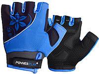 Велорукавички PowerPlay 5281 B Блакитні XS