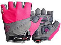 Велорукавички PowerPlay 5277 Рожеві XS