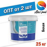 Aura Luxpro FIN Spackel 25 кг, белая - Акриловая шпатлевка для высококачественной отделки потолков и стен