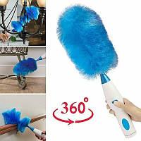 Электрическая вращающаяся щетка Hurricane Spin Duster, беспроводная метелка для уборки и удаления пыли