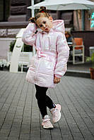 Детская зимняя куртка на силиконовом утеплителе