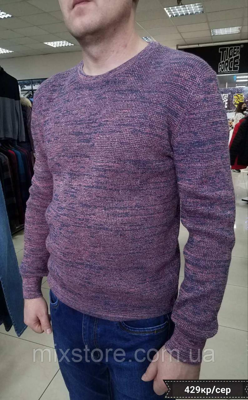 Мужской джемпер Calvin Klein Jeans копия класса люкс