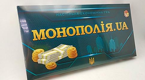 """Настільна гра """"Монополія.UA"""" NEW ARTOS"""