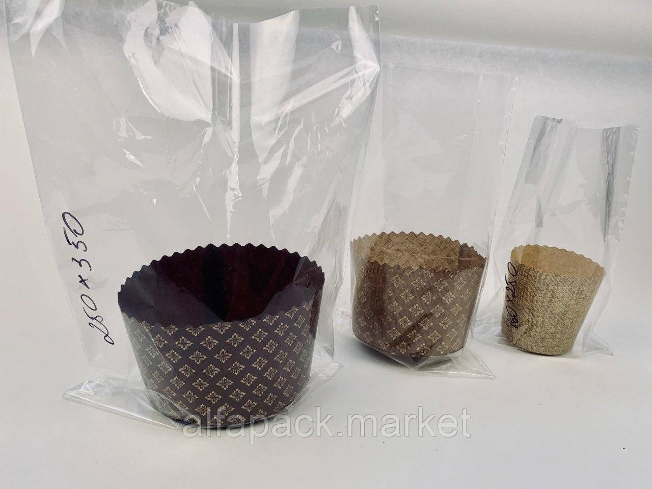 Форма для выпечки пасхальных куличей 134*95 (500г) (200 шт в упаковке) 050000610