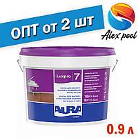 Aura Luxpro 7 TR Безбарвна 0,9 л - Фарба для високоякісної обробки стель і стін