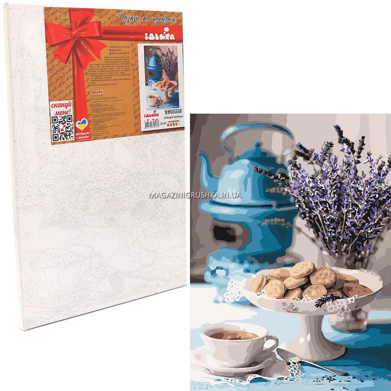 Картина за номерами Ідейка «Лавандова чаювання» 35x50 см (КНО5558)