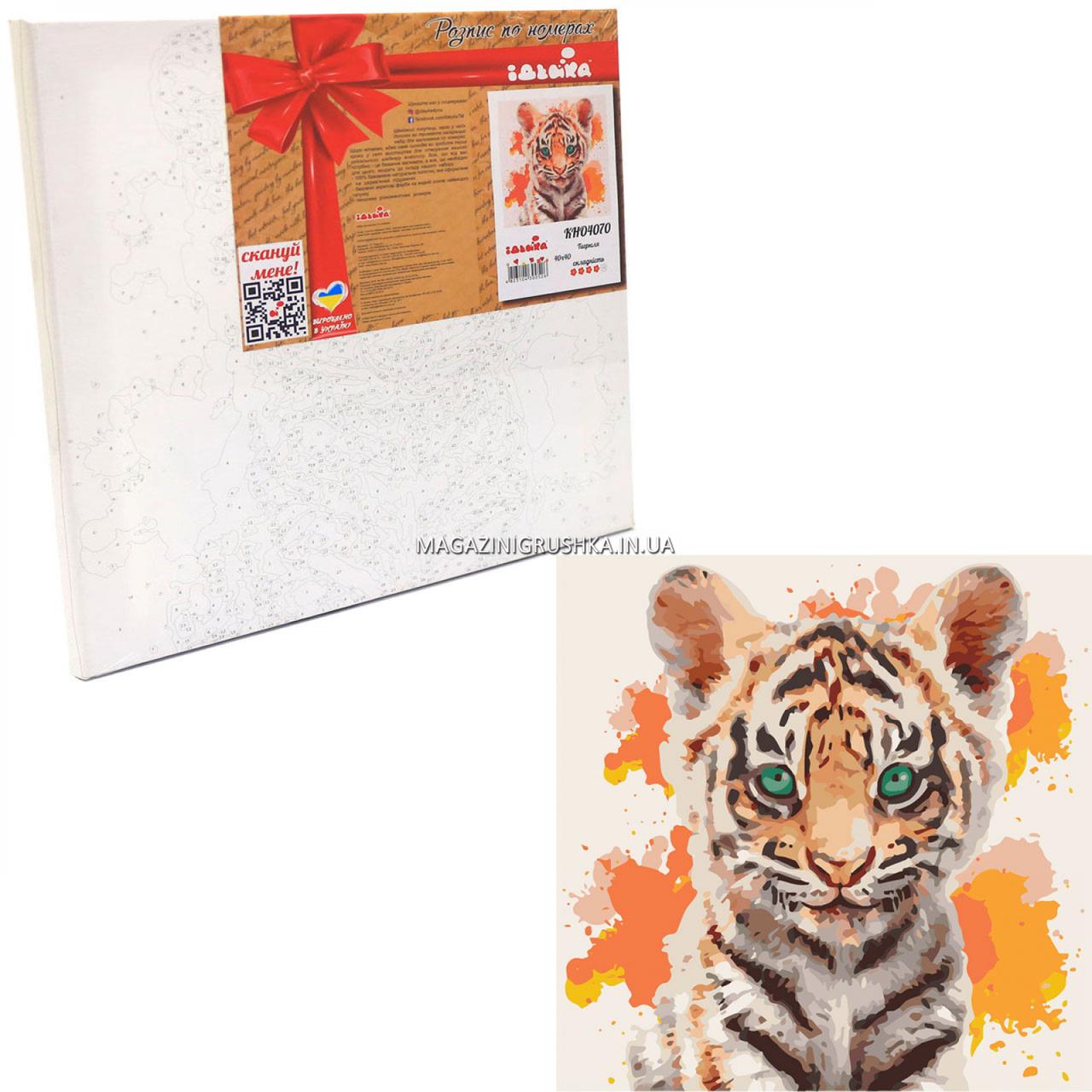 Картина за номерами Ідейка «Тигрюля» 40x40 см (КНО4070)