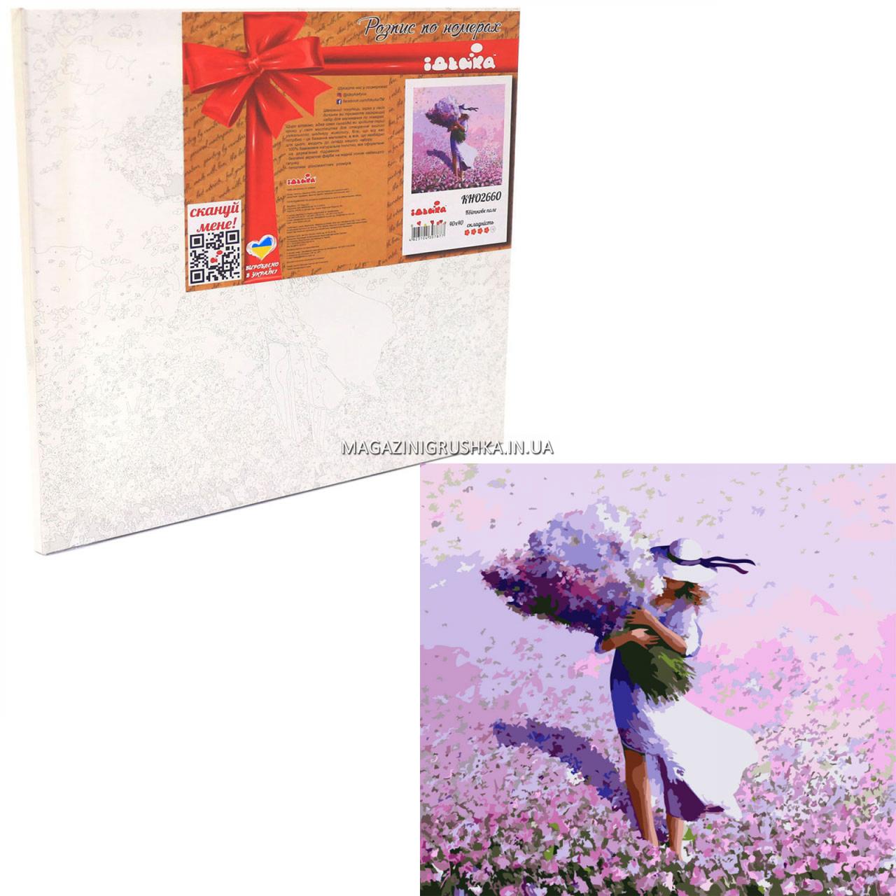 Картина за номерами Ідейка «Квіткове поле» 40x40 см (КНО2660)