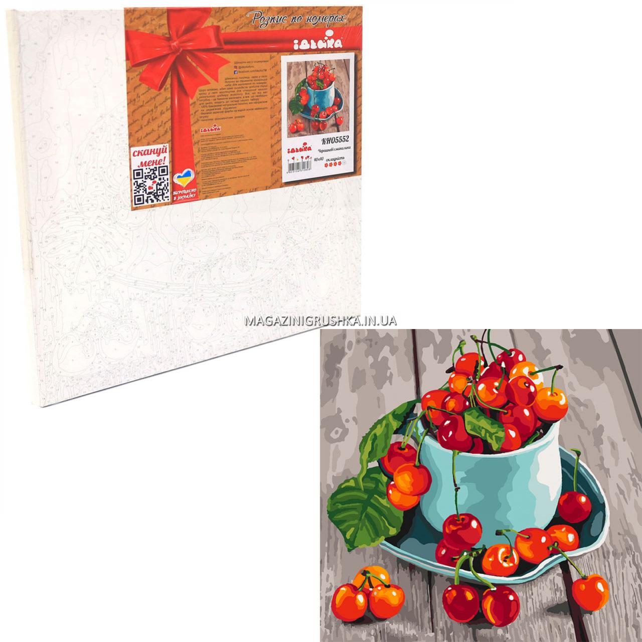Картина по номерам Идейка «Черешневые вкусности» 40x40 см (КНО5552)