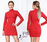 """Коротке плаття-футляр """"Eva"""", фото 4"""