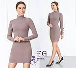 """Коротке плаття-футляр """"Eva"""", фото 5"""