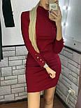 """Коротке плаття-футляр """"Eva"""", фото 6"""