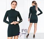 """Коротке плаття-футляр """"Eva"""", фото 7"""