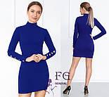 """Коротке плаття-футляр """"Eva"""", фото 10"""