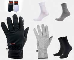 Перчатки и носки спортивные