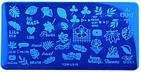 Пластина для стемпинга YZW-L016